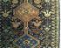 Tappeto Afshari antico 170 x 90